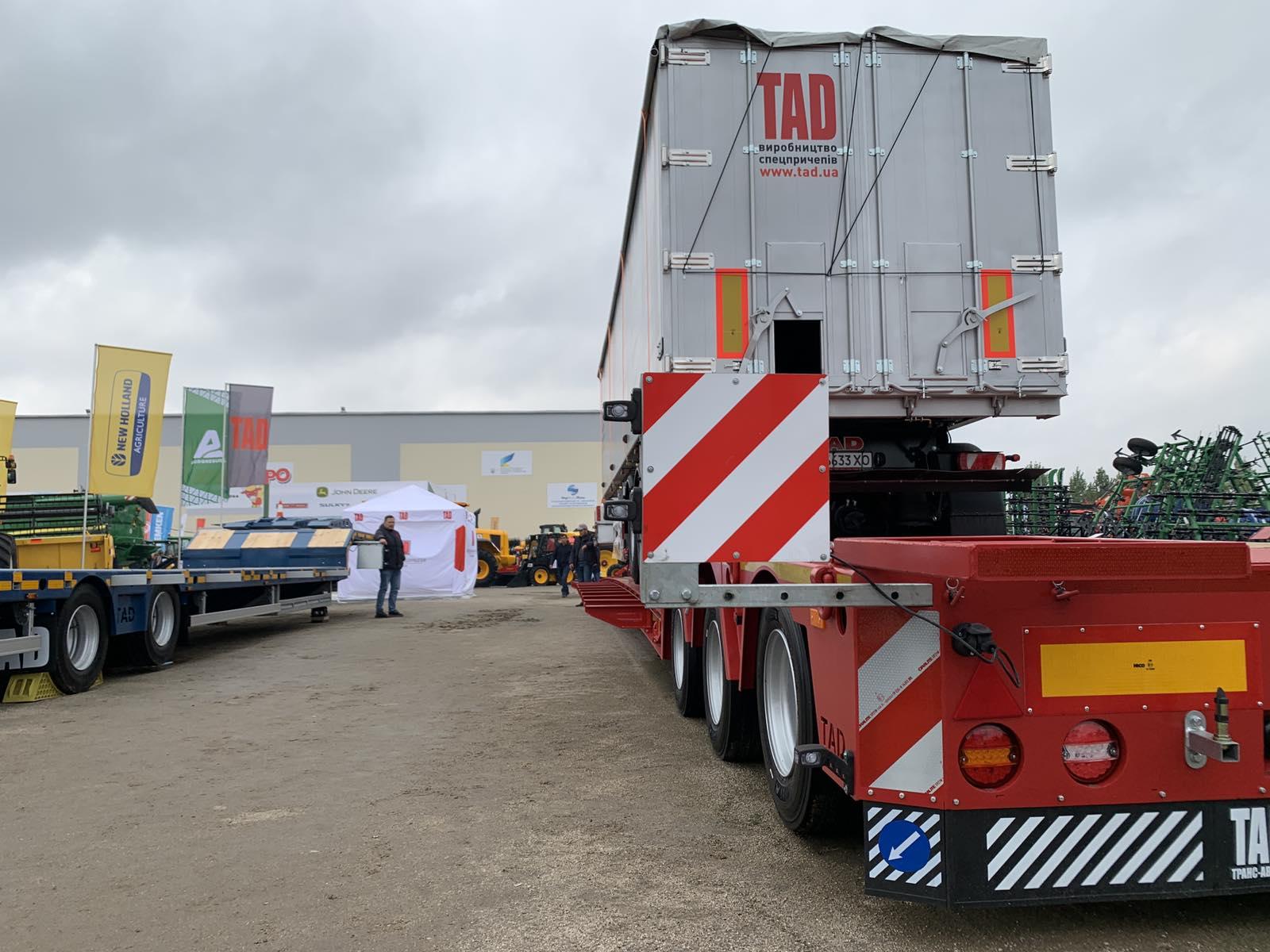 ТАД – отчет о выставке АгроЕкспо 2020